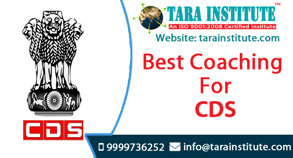 CDS Coaching in Uttar Pradesh