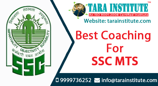 SSC MTS Coaching in Kolkata
